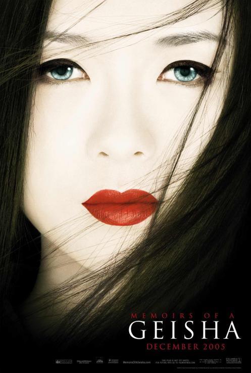 analysis of memoirs of a geisha Symbolism in arthur golden's memoirs of a geisha research paper  novel and movie version of arthur golden's memoirs of a geisha: a structural analysis.